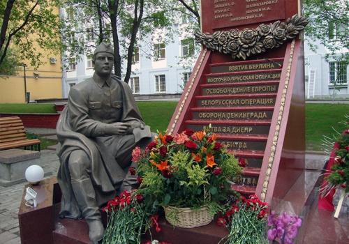 Памятник сп
